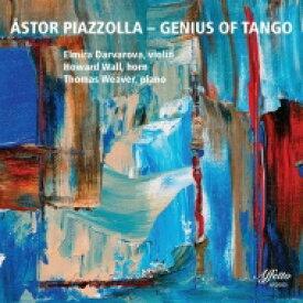【送料無料】 Piazzolla ピアソラ / Piazzolla-genius Of Tango: Elmira Darvarova(Vn) Howard Wall(Hr) Thomas Weaver(P) 輸入盤 【CD】