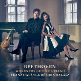 【送料無料】 Beethoven ベートーヴェン / ギターとピアノのための作品集 フランツ・ハラース、デボラ・ハラース 輸入盤 【SACD】