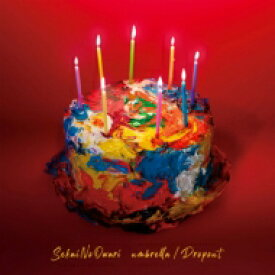 SEKAI NO OWARI / umbrella / Dropout 【CD Maxi】