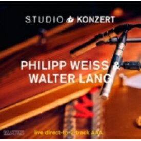 【送料無料】 Philipp Weiss / Walter Lang / Studio Konzert (Limited Edition) 【LP】