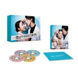 【送料無料】 「恋はつづくよどこまでも」Blu-ray 【BLU-RAY DISC】