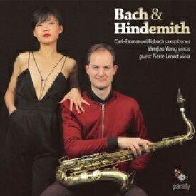 【送料無料】 Hindemith ヒンデミット / バッハ&ヒンデミット デュオ・アザール(サックス&ピアノ) 輸入盤 【CD】