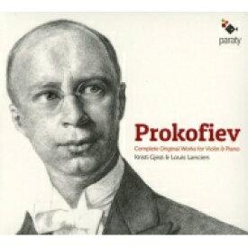 【送料無料】 Prokofiev プロコフィエフ / ヴァイオリン・ソナタ第1番、第2番、5つのメロディ クリスティ・ギエジ、ルイ・ランシェン 輸入盤 【CD】