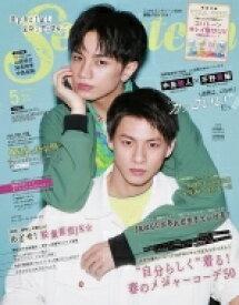 Seventeen (セブンティーン) 2020年5月号増刊 スペシャルエディション版 【表紙:中島健人 (Sexy Zone) ・ 平野紫耀 (King & Prince) 】 / Seventeen編集部 【雑誌】