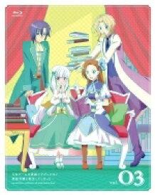 【送料無料】 「乙女ゲームの破滅フラグしかない悪役令嬢に転生してしまった…」 vol.3 【BLU-RAY DISC】