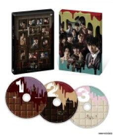 【送料無料】 DVD BOX「チョコレート戦争〜朝に道を聞かば夕べに死すとも可なり〜」 【DVD】
