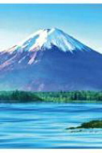 富士山 開運御朱印帳 【本】