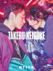 【送料無料】 TAKERU & KEISUKE NYLON SUPER VOL.1 / NYLON JAPAN編集部 【雑誌】