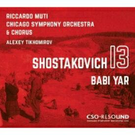 【送料無料】 Shostakovich ショスタコービチ / 交響曲第13番『バビ・ヤール』 リッカルド・ムーティ&シカゴ交響楽団、アレクセイ・チホミロフ 輸入盤 【CD】