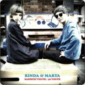 "Rinda & Marya / SADISTIC' YOUTH / 50'YOUTH (7インチシングルレコード) 【7""""Single】"