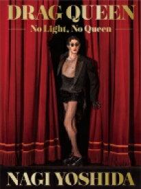 【送料無料】 DRAG QUEEN -No Light, No Queen-(DVD付) / ヨシダナギ 【本】