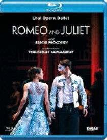 バレエ&ダンス / 『ロメオとジュリエット』 エカテリーナ・サパゴーワ、アレクサンドル・メルクシェフ、ウラル・バレエ(2019) 【BLU-RAY DISC】