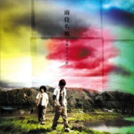 """スキマスイッチ / 雨待ち風 / 青春騎士(ナイト) (33回転 / 7インチシングルレコード) 【7""""""""Single】"""