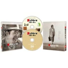 【送料無料】 男はつらいよ お帰り 寅さん 豪華版(初回限定生産)【Blu-ray】 【BLU-RAY DISC】
