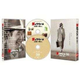 【送料無料】 男はつらいよ お帰り 寅さん 豪華版(初回限定生産)【DVD】 【DVD】