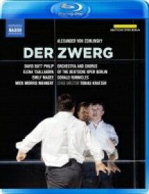 Zemlinsky Alexander Von ツェムリンスキー / 歌劇『こびと』全曲 クラッツァー演出、ラニクルズ&ベルリン・ドイツ・オペラ、ツァラゴワ、バット・フィリップ、他(2019 ステレオ)(日本語字幕付) 【BLU-RAY DISC】