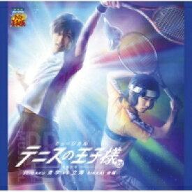 【送料無料】 テニスの王子様 / ミュージカル『テニスの王子様』3rdシーズン 全国大会 青学 vs 立海 後編 【CD】
