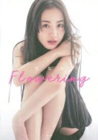 【送料無料】 ななみ Flowering / 桜庭ななみ 【本】