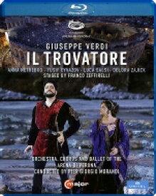 Verdi ベルディ / 『トロヴァトーレ』全曲 ゼッフィレッリ演出、モランディ&アレーナ・ディ・ヴェローナ、ネトレプコ、エイヴァゾフ、他(2019 ステレオ)(日本語字幕付) 【BLU-RAY DISC】