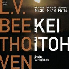 【送料無料】 Beethoven ベートーヴェン / ピアノ・ソナタ第14番『月光』、第13番、第30番 伊藤 恵 【SACD】