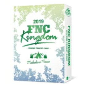 【送料無料】 2019 FNC KINGDOM -WINTER FOREST CAMP- (2Blu-ray) 【BLU-RAY DISC】