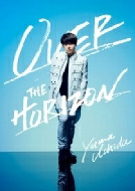 【送料無料】 内田雄馬 / YUMA UCHIDA 1st LIVE「OVER THE HORIZON」 【DVD】