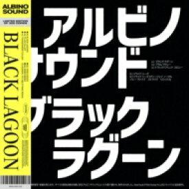 Albino Sound / Black Lagoon (輸入 / アナログレコード) 【LP】