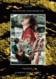 FTISLAND エフティアイランド / 2019 FTISLAND JAPAN ENCORE LIVE -ARIGATO- at Makuhari Messe Event Hall (DVD) 【DVD】