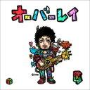 【送料無料】 RAY (J-Reggae) / オーバーレイ 【CD】