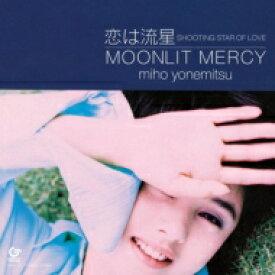 """米光美保 / 恋は流星 SHOOTING STAR / MOONLIT MERCY 【完全生産限定盤】(7インチシングルレコード) 【7""""""""Single】"""