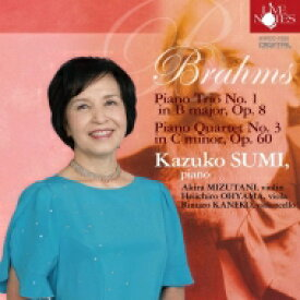 【送料無料】 Brahms ブラームス / Piano Trio, 1, Piano Quartet, 3, : 鷲見加寿子(P) 水谷晃(Vn) 大山平一郎(Va) 金子鈴太郎(Vc) 【CD】