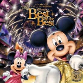 【送料無料】 Disney / ディズニーファン読者が選んだ ディズニー ベスト・オブ・ベスト 〜創刊30周年記念盤 【CD】