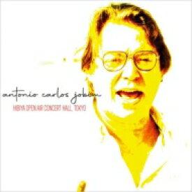 【送料無料】 Antonio Carlos Jobim アントニオカルロスジョビン / Hibiya Open Air Concert Hall, Tokyo 輸入盤 【CD】