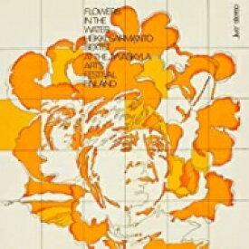 【送料無料】 Heikki Sarmanto / Flowers In The Water 【LP】