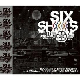 【送料無料】 ヒプノシスマイク-Division Rap Battle- / ヒプノシスマイク-Division Rap Battle-5th LIVE@AbemaTV≪Six shots until the dome≫(Blu-ray) 【BLU-RAY DISC】