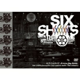 【送料無料】 ヒプノシスマイク-Division Rap Battle- / ヒプノシスマイク-Division Rap Battle-5th LIVE@AbemaTV≪Six shots until the dome≫ 【DVD】