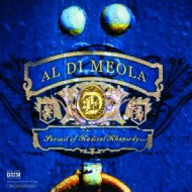 【送料無料】 Al Dimeola アルディメオラ / Pursuit Of Radical Rhapsody 【LP】