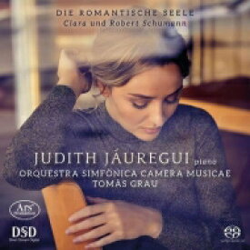 【送料無料】 Schumann シューマン / Piano Concerto: Jauregui(P) T.grau / Camera Musicae So +clara Variations, Arabeske, C.schumann 輸入盤 【SACD】