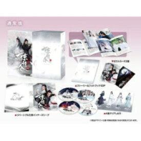 【送料無料】 陳情令 Blu-ray BOX1【通常版】 【BLU-RAY DISC】