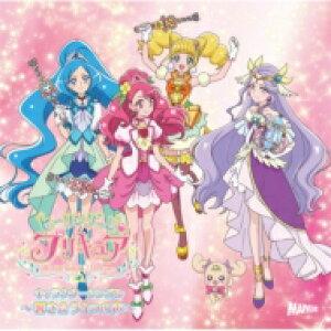 プリキュア / ヒーリングっど プリキュア キャラクターシングル〜響き合う4つの声〜 【CD Maxi】