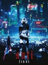 【送料無料】 HYDE (ラルクアンシエル) ハイド / HYDE LIVE 2019 ANTI FINAL 【初回限定盤】(2Blu-ray) 【BLU-RAY DISC】