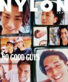 【送料無料】 NYLON JAPAN (ナイロンジャパン) 2020年 7月号 N / Aスペシャルエディション / NYLON JAPAN編集部 【雑誌】