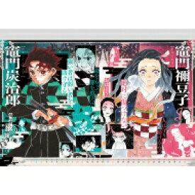 鬼滅の刃 コミックカレンダー2021(大判) / 吾峠呼世晴 【本】