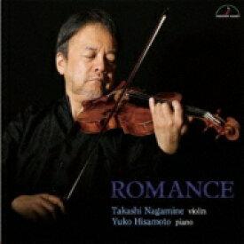 【送料無料】 永峰高志: Romance 【LP】