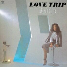 間宮貴子 / LOVE TRIP (4thプレス / アナログレコード) 【LP】