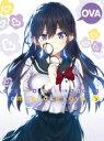 【送料無料】 OVA 俺を好きなのはお前だけかよ〜俺たちのゲームセット〜 【BLU-RAY DISC】