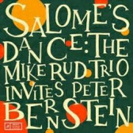 Mike Rud / Salome's Dance (アナログレコード) 【LP】