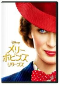 メリー・ポピンズ リターンズ【DVD】 【DVD】