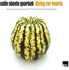 【送料無料】 Colin Steele / Joni 【LP】