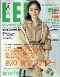 LEE (リー) 2020年 8月号 / LEE編集部 【雑誌】